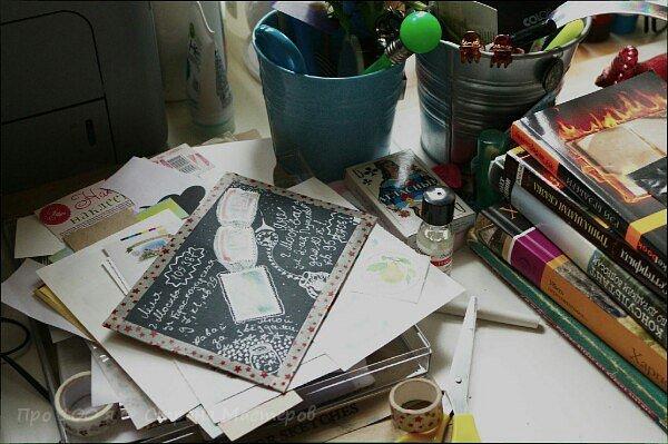 Здравствуй, Страна Мастеров! Я заметила, что здесь редко появляются записи по теме mail art, посткроссинг и бумажные письма. Может кто-то об этом не знает, но это невероятно интересные вещи! Мне захотелось рассказать про это немного и привлечь новых людей к данному увлечению.  фото 15