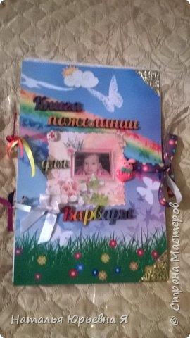 Моя первая книга пожеланий на заказ. Тема дня рождения - радужная, поэтому такое оформление. Радуга - на обложке, в лентах на кольцах и конечно в имени Варвара фото 6