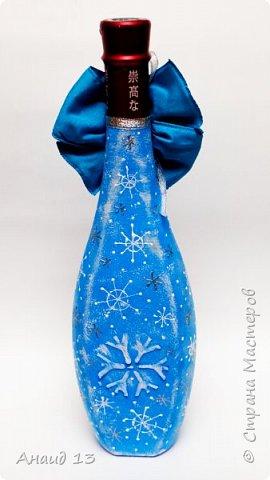 Очень понравилось делать Новогодние бутылки в технике декупаж. Пробую разные цвета для фона. фото 4