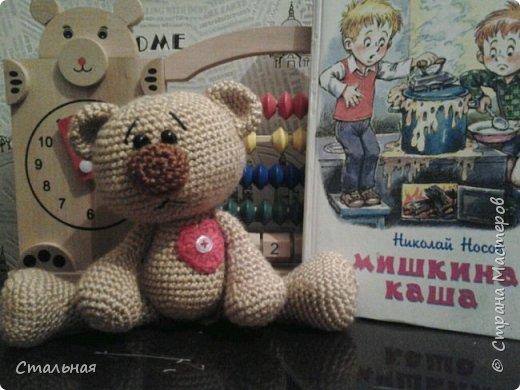 медведь Отто фото 1