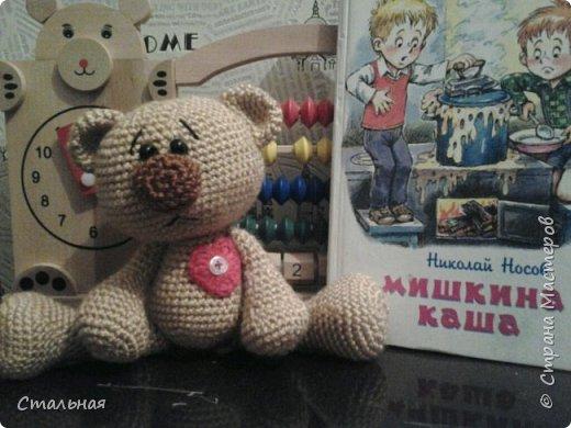 медведь Отто фото 2