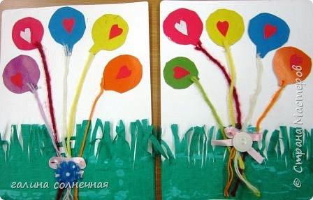 Здравствуйте.  Предлагаю вам сделать с детьми открытку к Дню Матери. Приготовьте цветную бумагу, нитки, картон, ленту, пуговицу, гофробумагу, клей. фото 5
