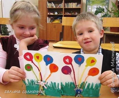 Здравствуйте.  Предлагаю вам сделать с детьми открытку к Дню Матери. Приготовьте цветную бумагу, нитки, картон, ленту, пуговицу, гофробумагу, клей. фото 6