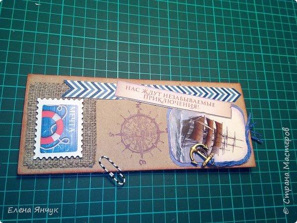 Купюрница, выполнена по МК Марии Семеновой https://vk.com/marycoptic фото 11