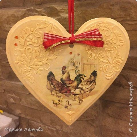 Сердце, очарование мое.... фото 1