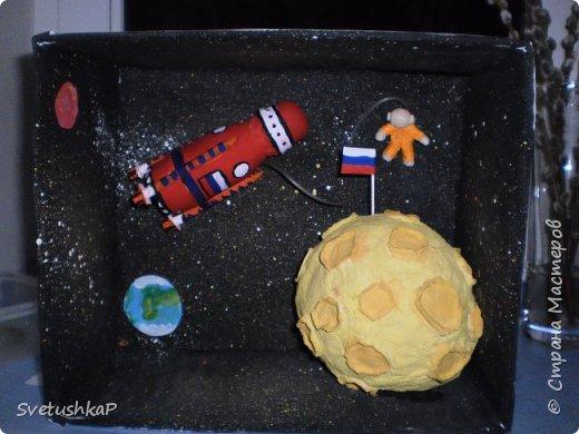Космос фото 1