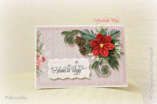 Добрый день! А вот и несколько первых новогодних открыточек! Они все уже разлетелись в разные магазинчики и будут ждать своих счастливых покупателей.  фото 6