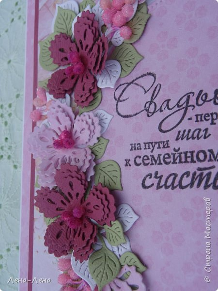 Свадебные открыточки фото 8