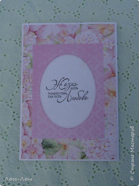 Свадебные открыточки фото 9