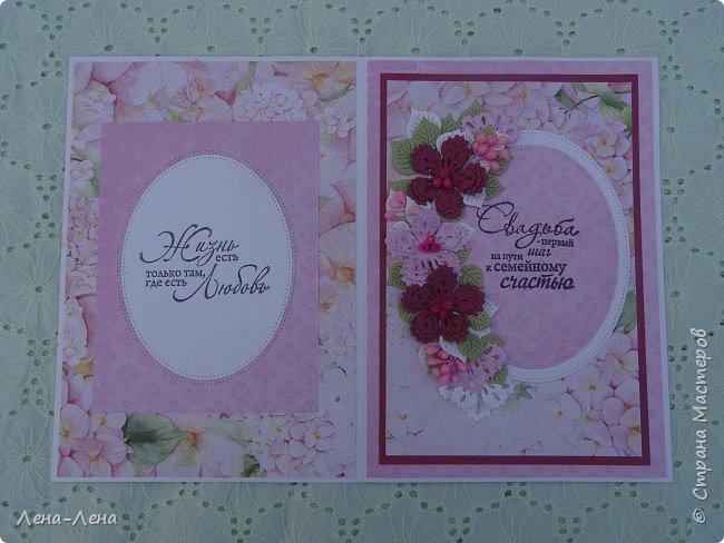 Свадебные открыточки фото 10