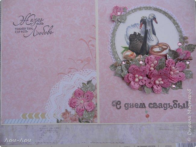 Свадебные открыточки фото 4
