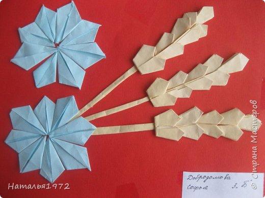 Колоски и васильки фото 2