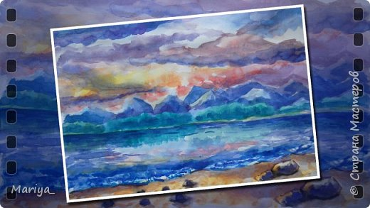 Рисуем пейзаж, море на закате. Акварель. Видео мастер-класс. фото 1