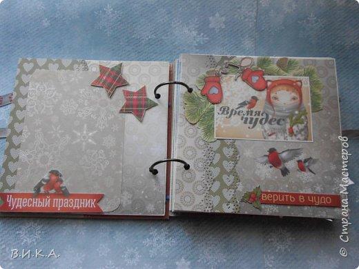 Мини альбом Зимний фото 3