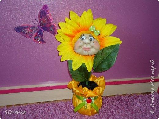 Цветочек.  фото 2