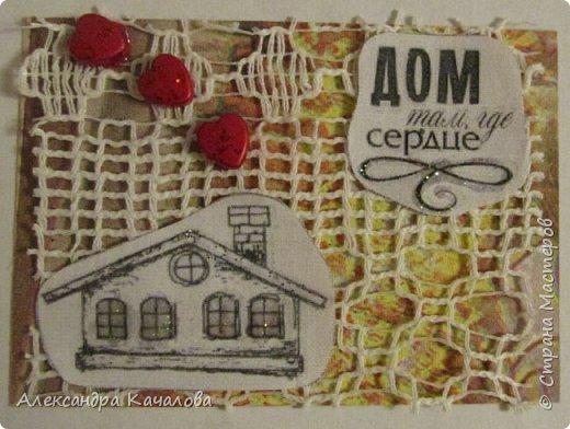 """√1- """"Я люблю дом"""".- нет. фото 2"""