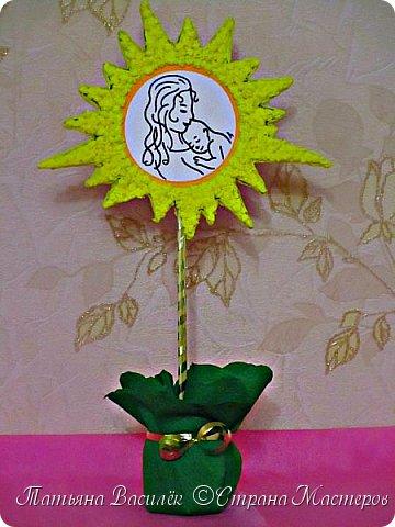 """""""Мама - главное слово в каждой судьбе"""" - так в садике у дочки назвали творческий конкурс, посвященный Дню Матери. Мы решили в конкурсе поучаствовать:)  фото 18"""