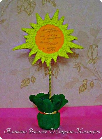 """""""Мама - главное слово в каждой судьбе"""" - так в садике у дочки назвали творческий конкурс, посвященный Дню Матери. Мы решили в конкурсе поучаствовать:)  фото 19"""