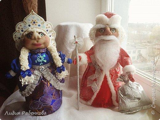 Моя новогодняя парочка. Дед Мороз и Снегурочка фото 1