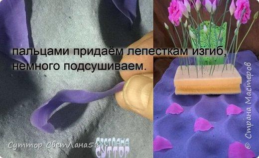 Цветок эустомы из холодного фарфора без молда и каттеров фото 18