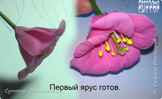 Цветок эустомы из холодного фарфора без молда и каттеров фото 21