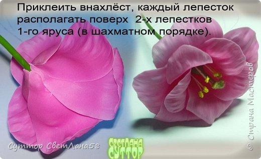 Цветок эустомы из холодного фарфора без молда и каттеров фото 24