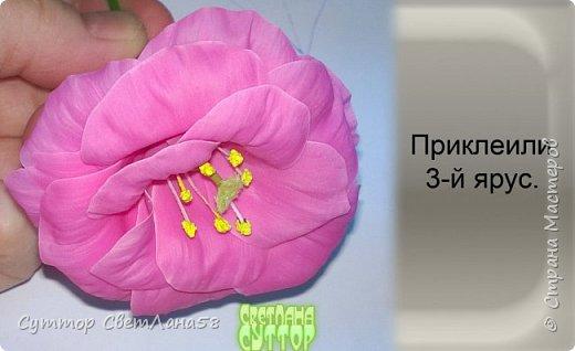 Цветок эустомы из холодного фарфора без молда и каттеров фото 26