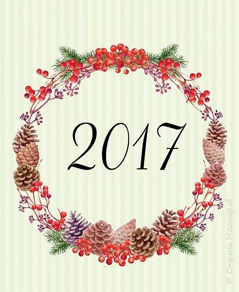Настольный календарь на 2017 год, размер 10*18 см. фото 4