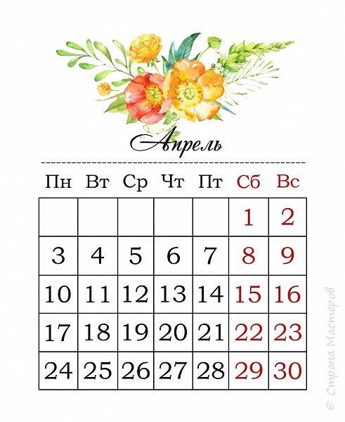 Настольный календарь на 2017 год, размер 10*18 см. фото 8