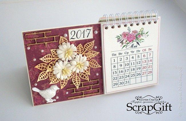 Настольный календарь на 2017 год, размер 10*18 см. фото 3