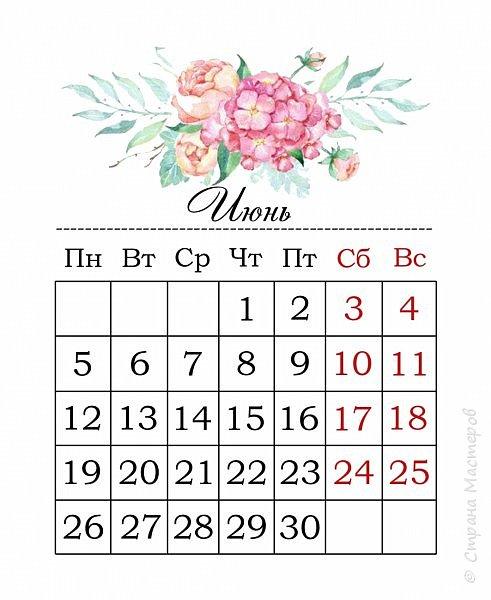 Настольный календарь на 2017 год, размер 10*18 см. фото 10