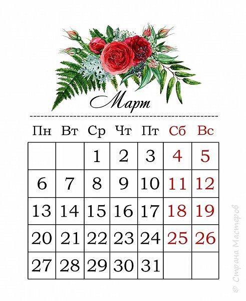 Настольный календарь на 2017 год, размер 10*18 см. фото 7