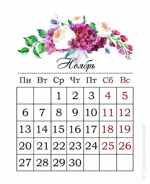 Настольный календарь на 2017 год, размер 10*18 см. фото 15