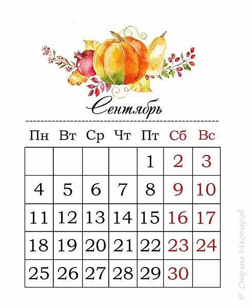 Настольный календарь на 2017 год, размер 10*18 см. фото 13