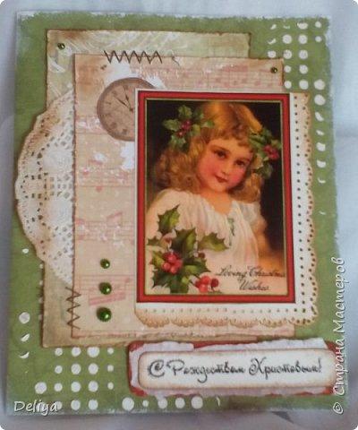Серия рождественских открыток фото 1