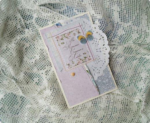 Всем привет:) На носу вот-вот зима, а у меня - снова летняя лёгкая открытка:) фото 1