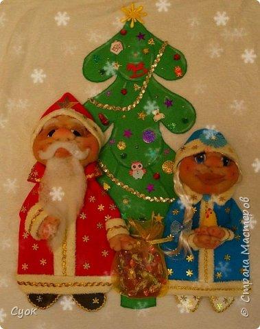 Добрый Дедушка Мороз и Снегурочка на фоне Елочки-Красавицы. Лицо и руки из капрона. Одежда - флис, мех. Обувь - кожа. Елочка из фетра. Много блесток, пайеток, пуговочек и прочих декоративных элементов. Снегурочка держит в ладошках новорожденного петушка. Мешочек с конфетами, в который по желанию можно положить какой нибудь другой подарок.