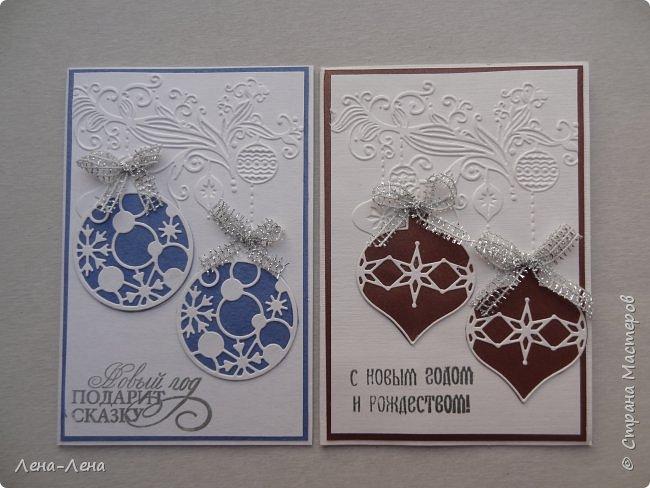 Вот такие простенькие и быстренькие открыточки помогла сделать новогодняя папка для тиснения.)) фото 1