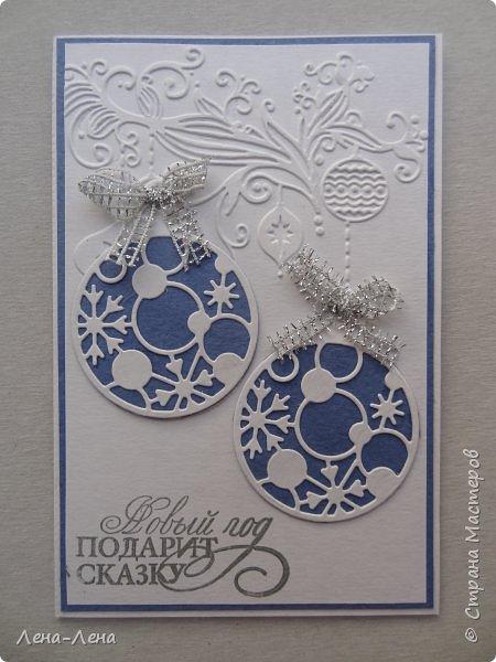 Вот такие простенькие и быстренькие открыточки помогла сделать новогодняя папка для тиснения.)) фото 2