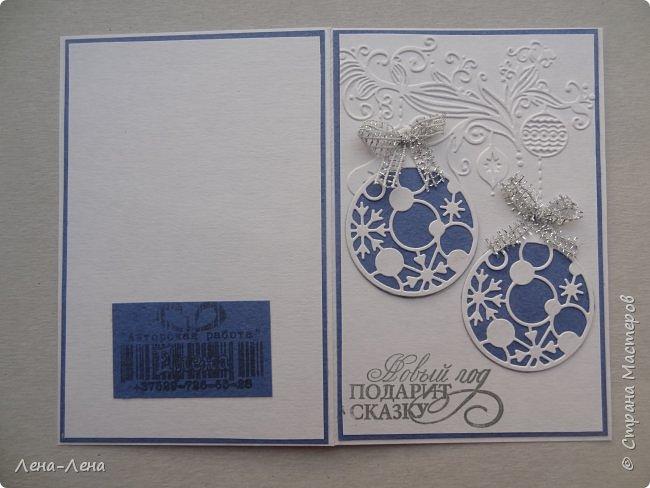 Вот такие простенькие и быстренькие открыточки помогла сделать новогодняя папка для тиснения.)) фото 3