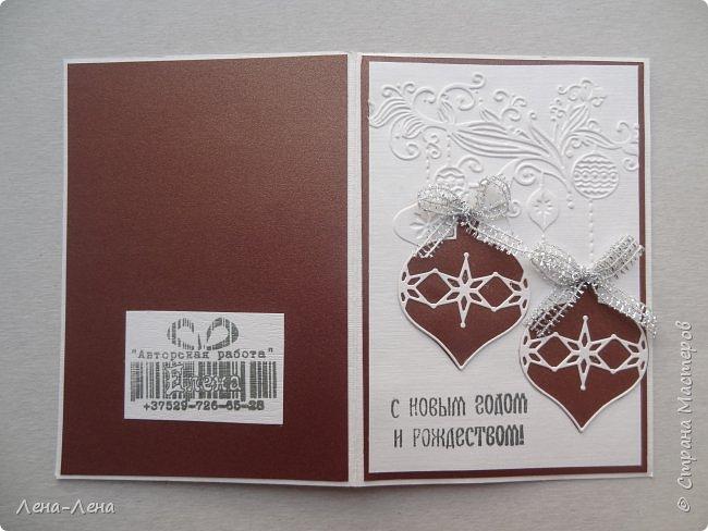 Вот такие простенькие и быстренькие открыточки помогла сделать новогодняя папка для тиснения.)) фото 5