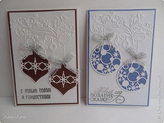 Вот такие простенькие и быстренькие открыточки помогла сделать новогодняя папка для тиснения.)) фото 6