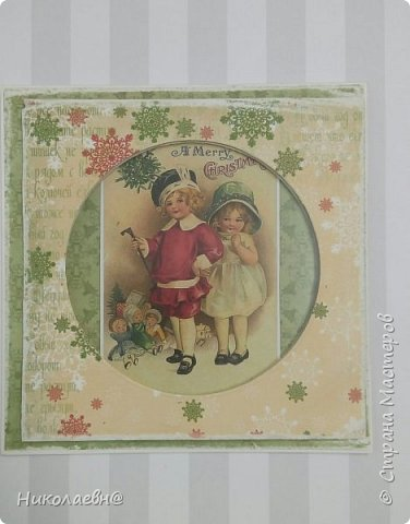 готовлю  открытки для всех  фото 3