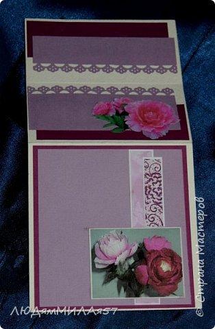 Здравствуйте жители и гости Страны Мастеров!Эту открытку я сделала для своей любимой тети на юбилей.Она любит сиреневый цвет и пионы,вот я и постаралась всё это совместить. фото 5