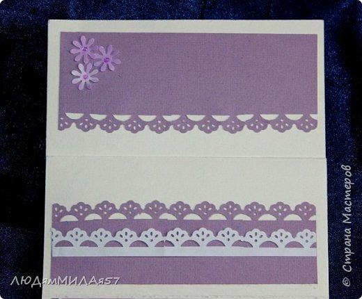 Здравствуйте жители и гости Страны Мастеров!Эту открытку я сделала для своей любимой тети на юбилей.Она любит сиреневый цвет и пионы,вот я и постаралась всё это совместить. фото 9