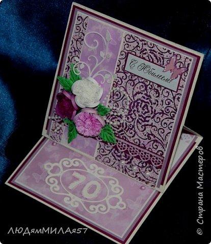 Здравствуйте жители и гости Страны Мастеров!Эту открытку я сделала для своей любимой тети на юбилей.Она любит сиреневый цвет и пионы,вот я и постаралась всё это совместить. фото 10