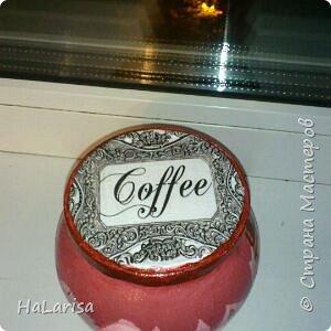 Доча попросила сделать баночку под кофе. Вот такое навоялось))) фото 2