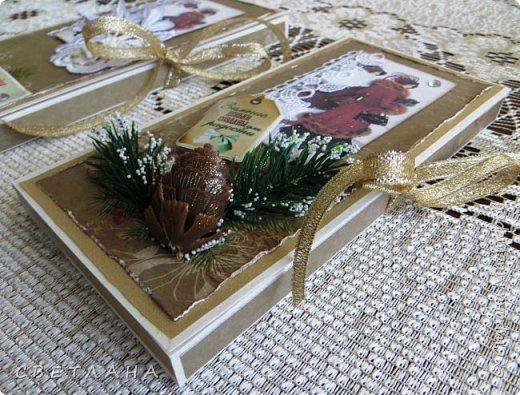 Вот  сотворились  еще  шоколадницы  к  Новому году... фото 2