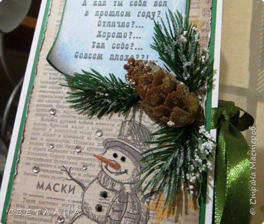 Вот  сотворились  еще  шоколадницы  к  Новому году... фото 6