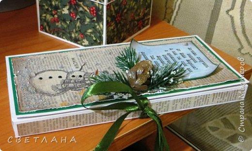 Вот  сотворились  еще  шоколадницы  к  Новому году... фото 7